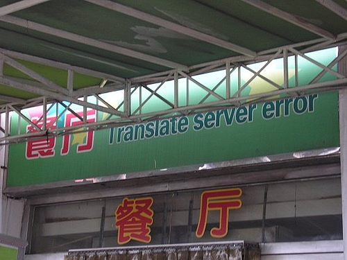 translate_error