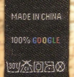 Google se lave à 30°, pas plus