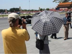 beijing cnn block tian anmen