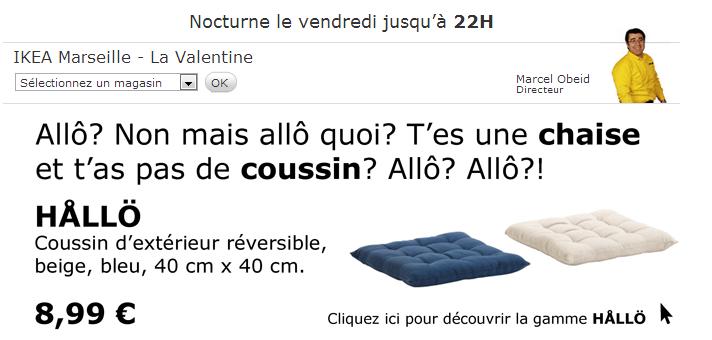 ikea-allo-quoi