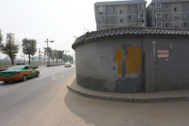 fail-construction-chine-2