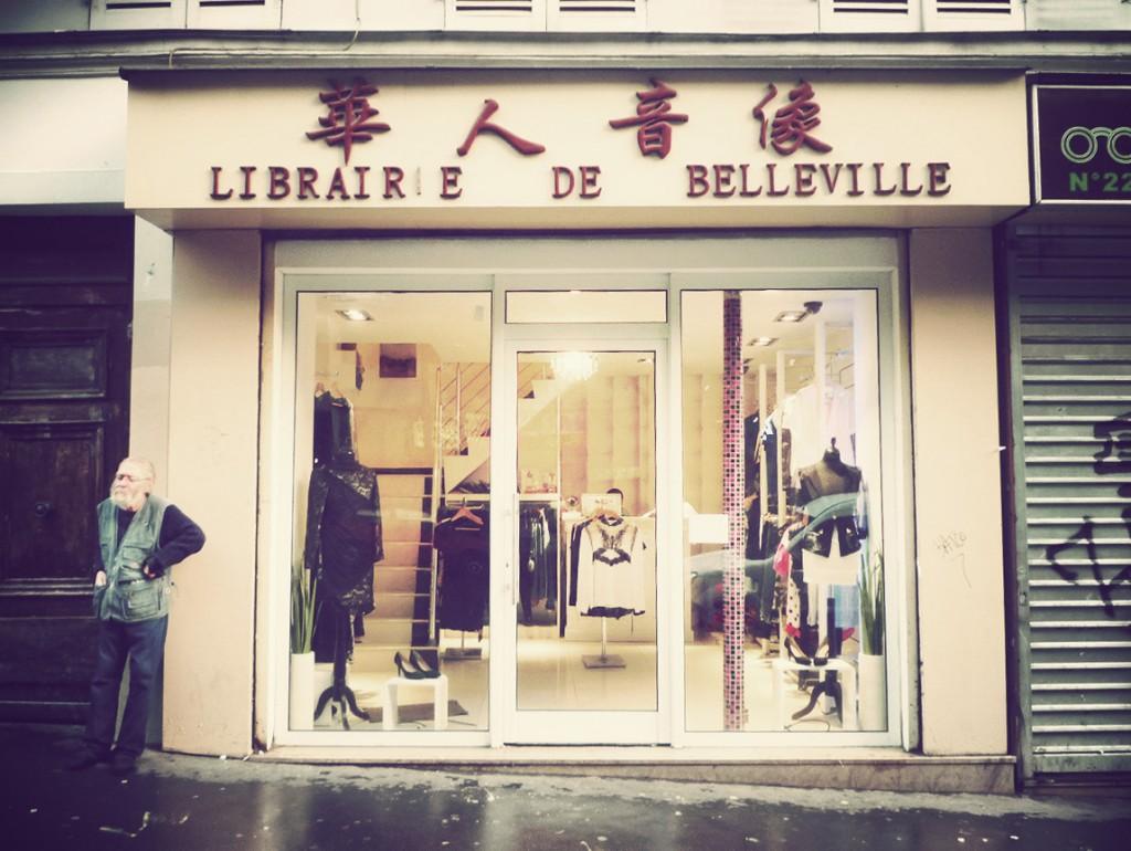 wtf-belleville-3