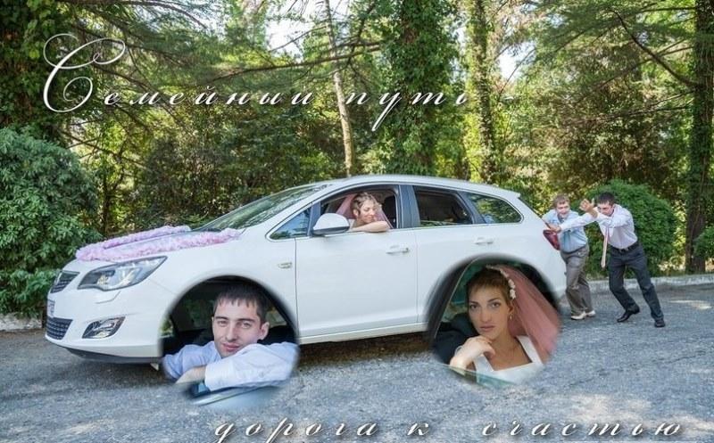 photo-mariage-2