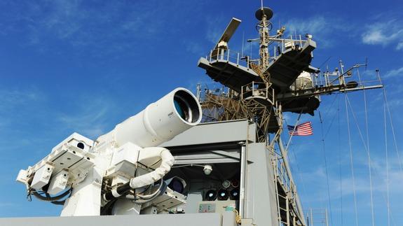 canon-laser-armee-americaine